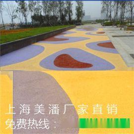 透水地坪 彩色透水混凝土材料 透水路面 C25强度生态透水路面铺
