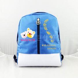 韩版书包订制幼儿园书包定制订做男女童小中大班书包双肩背包