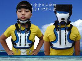 医用儿童斜颈矫形器,头颈胸矫形器