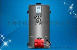 0.18MW洗浴用镀锌燃油/气常压热水锅炉上海中睿公司直销