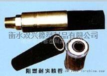 高压钢丝缠绕阻燃耐火胶管