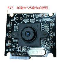 工業級支持LINUX/ANDRIOD適合多種光線下工作攝像頭 RYS廠家直銷