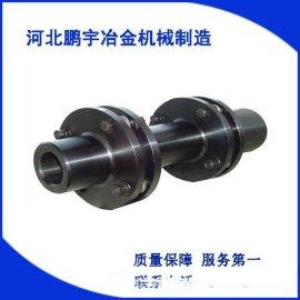 河北输送设备厂家专业定做各种型号联轴器