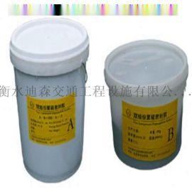 基料为液态聚硫橡胶的聚硫密封膏大量现货供应量大优惠