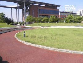 彩色透水混凝土地坪,透水混凝土增強劑廠家直銷