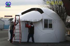 球形玻璃钢房,半球形房,穹顶房,太空舱,蘑菇房,星空房球形房