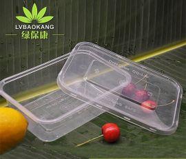 一次性塑料打包盒 透明快餐盒 綠保康QQ-650外賣飯盒 廠家直銷 一次性餐盒