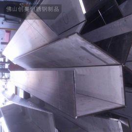 不鏽鋼屋檐排水槽 弧形排水槽 定做不鏽鋼排水溝