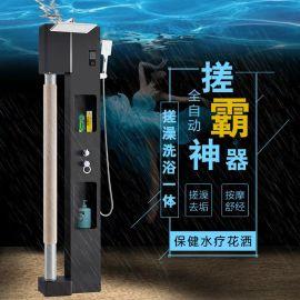 搓霸搓澡机|全自动搓背机|洗浴搓澡一体机|智能搓澡机|搓澡机厂家