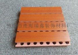 ''廣東專業生產防火木質吸音板''