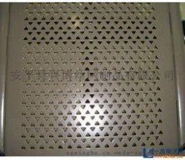 销售各种孔形装饰用不锈钢彩钢铝合金属冲孔板