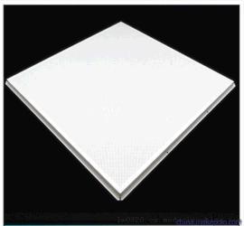 厂家供应学校专用微孔跌级铝扣板吊顶