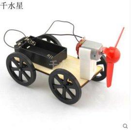 千水星  風力車B2 DIY科技模型制作 小制作材料包 物理模型 益智玩具小車