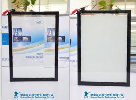 湖南供应智能调光玻璃雾化玻璃电控玻璃