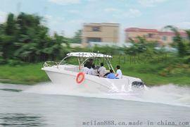 莎芬(SuperSport)32尺 運動釣魚艇 高級遊艇 時尚遊艇