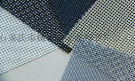 厂家直销304不锈钢防盗网窗纱 金刚网 灰色不锈钢纱网