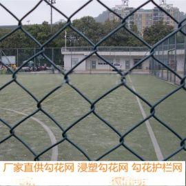 球场防护安全网@福建省球场防护安全网@球场防护安全网厂家