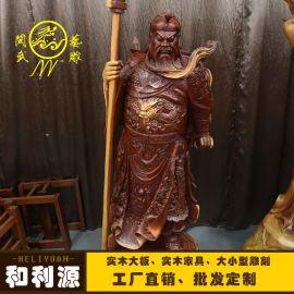 闽武艺雕大型根雕木雕红豆杉实木立刀关公雕刻纯手工木质工艺品公司摆件