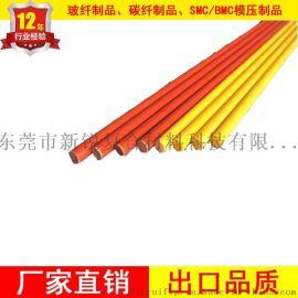 生产9mm实心纤维棒 玻璃纤维棒价格优惠 强度好高韧性葡萄支撑架