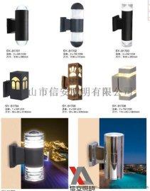 【壁灯】厂家直销LED户外防水壁灯 大堂酒店欧式不锈钢户外壁灯