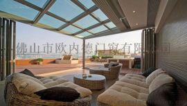 一个华丽的阳光房可以彻底改变你家的吸引力-德技名匠门窗厂家