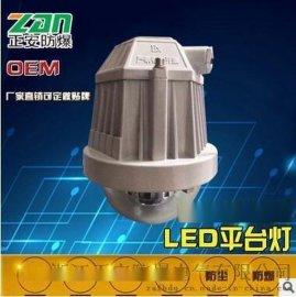 厂家直销NFC9185LED平台灯免维护三防灯加油站灯防水防尘灯