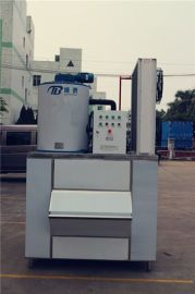 博泰500KG小型片冰机,博泰商超自助小型片冰机全国包邮