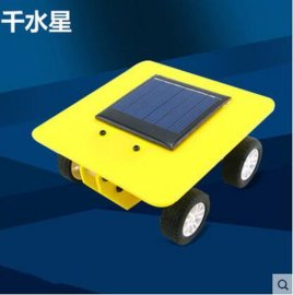 太陽能小車4號 益智實驗 創意玩具 科學科技小制作 拼裝玩具套裝