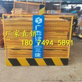 广西临边护栏现货丨基坑临边施工围栏丨建筑工地临边防护栏