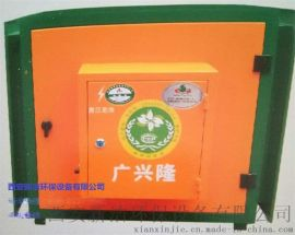 西安油烟净化器厂商哪家材质较好品牌有保障