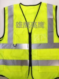 高鹰GY5811工作服反光衣
