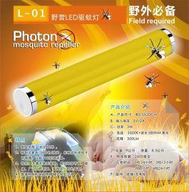 LED驱蚊灯家用户外USB充电多功能野营灯露营灯帐篷灯应急灯驱蚊灯