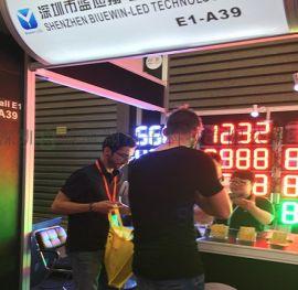 10寸LED时间屏 户外防水加油站白色油价牌 插灯数字板显示屏