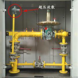 巫山县质量高的燃气调压柜找润丰定制