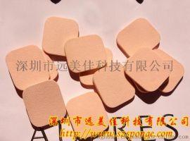 实力工厂 乳胶粉扑 进口洗脸洁面扑定制厂家