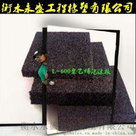 厂家低价销售 高密度聚乙烯闭孔发泡保温板