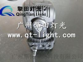QT-M309 擎田18顆迷你搖頭燈,調焦搖頭燈,搖頭燈,電腦搖頭燈,光束搖頭燈,LED搖頭燈,染色搖頭燈,舞臺燈,戶外燈,酒吧演出燈,洗牆燈,圖案燈,效果燈