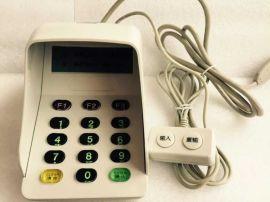 金牌YLE-902U銀行櫃臺密碼鍵盤 影院密碼器 語音密碼輸入鍵盤器