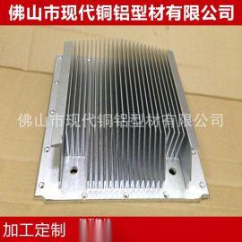 厂专业生产销售各种异型工业铝材 工业异形铝合金型材