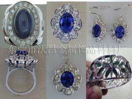 东莞沃昌生产锌合金首饰品