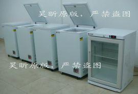 昊昕儀器HX系列實驗室用冷藏冰箱