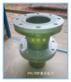 DN500PVC/FRP复合法兰生产厂家