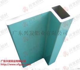 广东|兴发铝业供应衣柜移门铝型材|橱柜铝型材定制