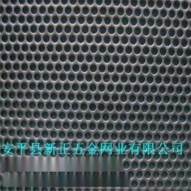 冲孔网可用于建筑物体墙