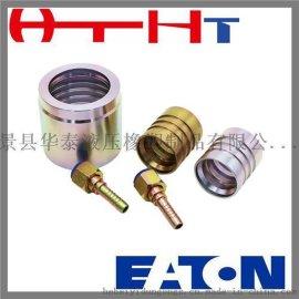 液压接头哪种比较好?华泰伊顿标准专业接头生产厂家