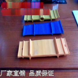 厂家直销PVC塑料止水带 中埋式、背贴式塑料止水带300*6/8/10