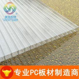 透明阳光板透明PC中空板采光板厂家