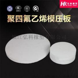 供应聚四氟乙烯板厂家 耐高低温 耐摩擦系数高 铁氟龙板现货批发
