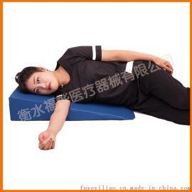 医用侧卧位体位垫 翻身垫侧身垫 凹形垫 厂家直销