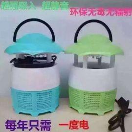 HC BT501直插式蘑菇灭蚊灯 光触媒led驱蚊器
